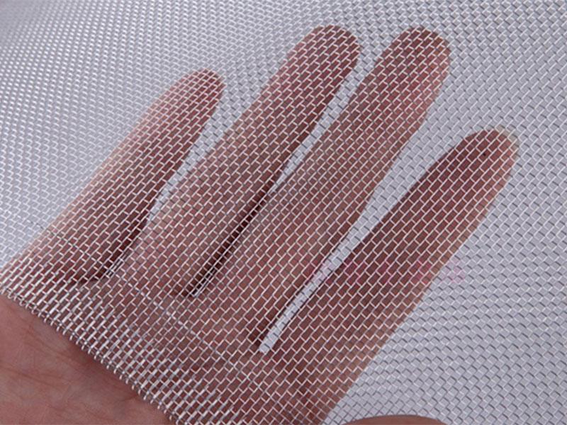 铝镁合金窗纱